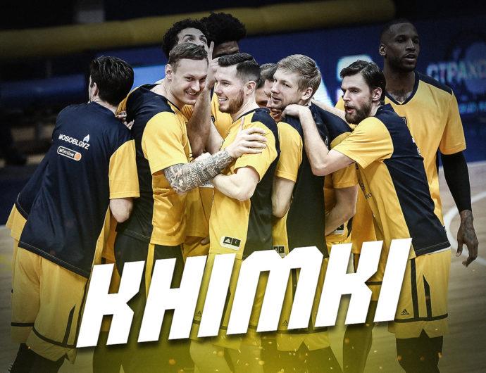 Khimki 2019/20 Highlights