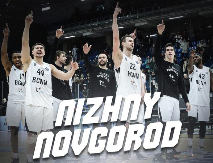 Лучшие моменты «Нижнего Новгорода» в сезоне 2019/20