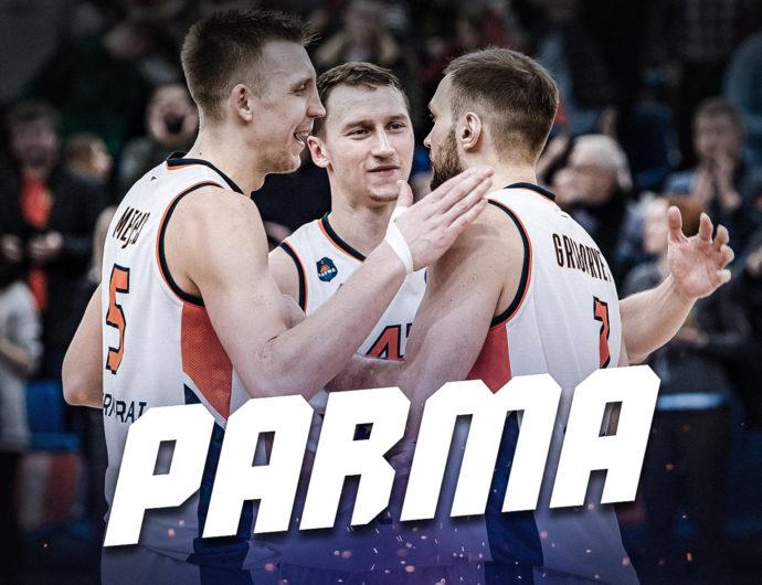 Лучшие моменты «ПАРМЫ» в сезоне 2019/20