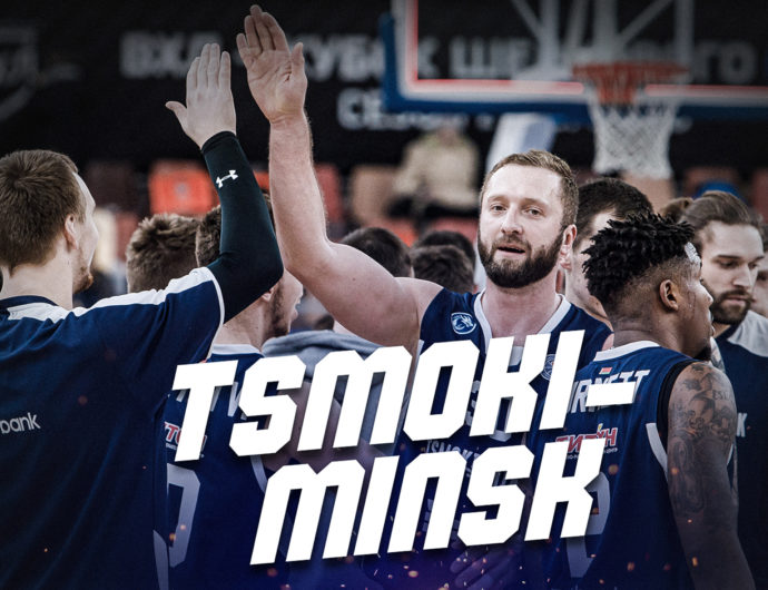 Tsmoki-Minsk best highlights in 2019/20 season
