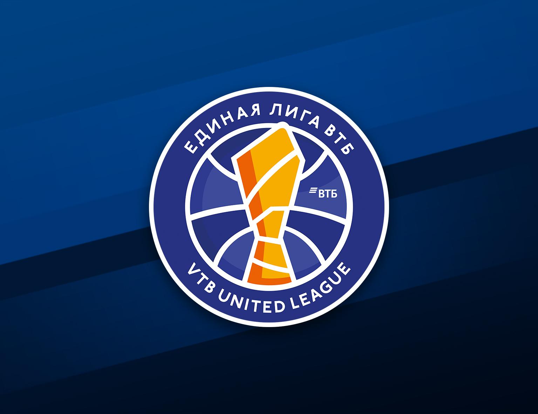 Чемпионат Единой Лиги ВТБ приостановлен до 10 апреля