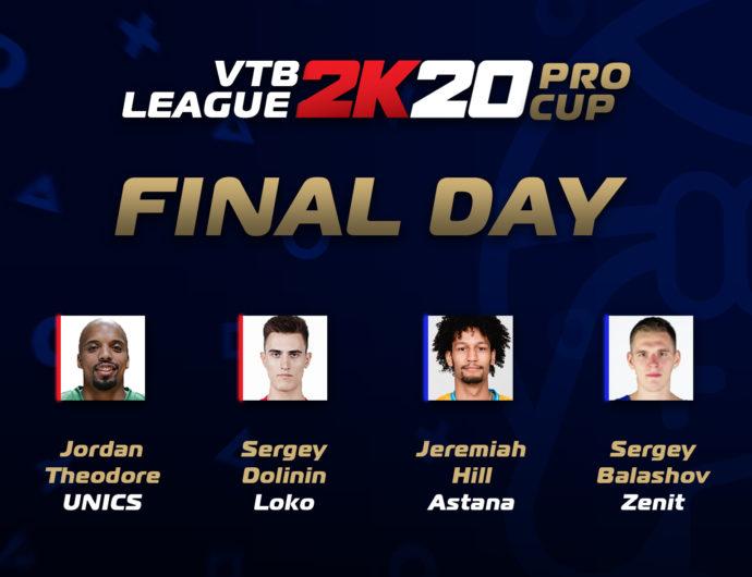 Определились участники плей-офф кибербаскетбольного кубка Pro Cup