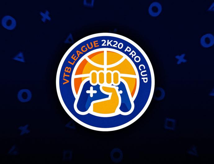 Лига ВТБ запускает кибербаскетбольный кубок Pro Cup с участием реальных игроков