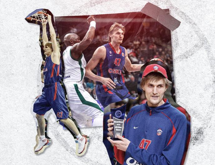 Этот день в истории: Андрей Кириленко — MVP регулярного чемпионата 2011/12