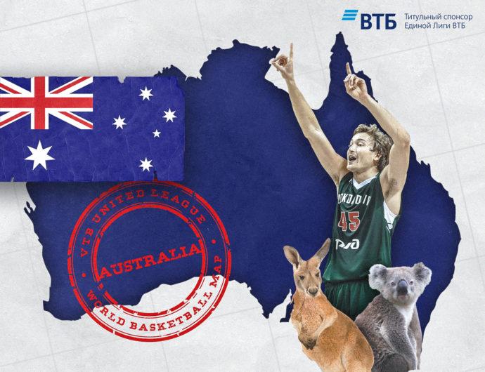 «Баскетбольная карта мира»: Австралия