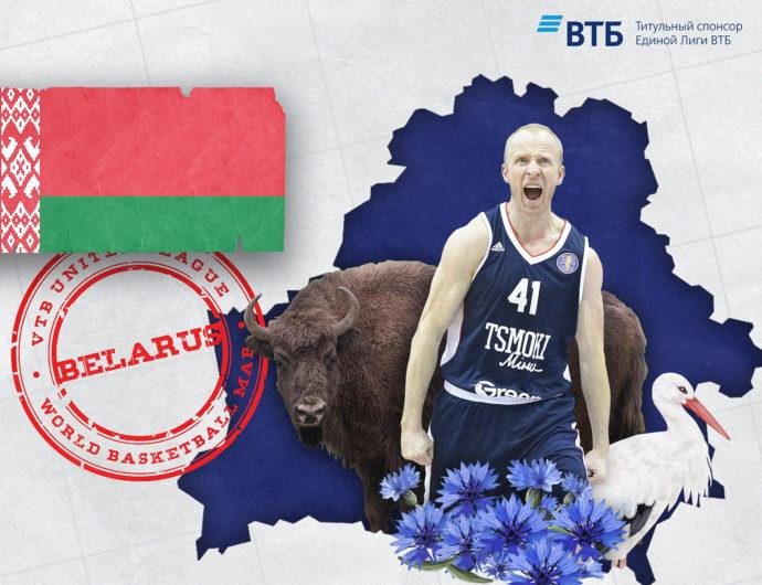 World basketball map: Belarus