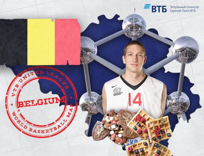 World basketball map: Belgium