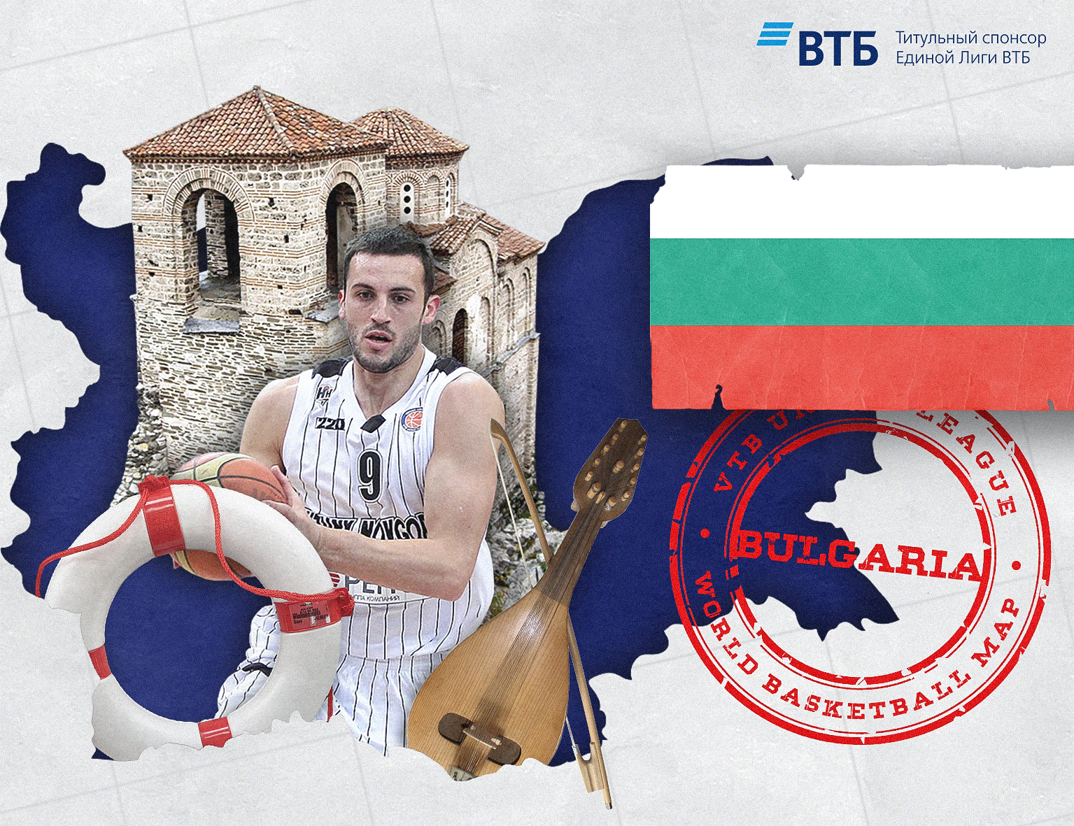 Picture of: World Basketball Map Bulgaria Vtb United League Official Website