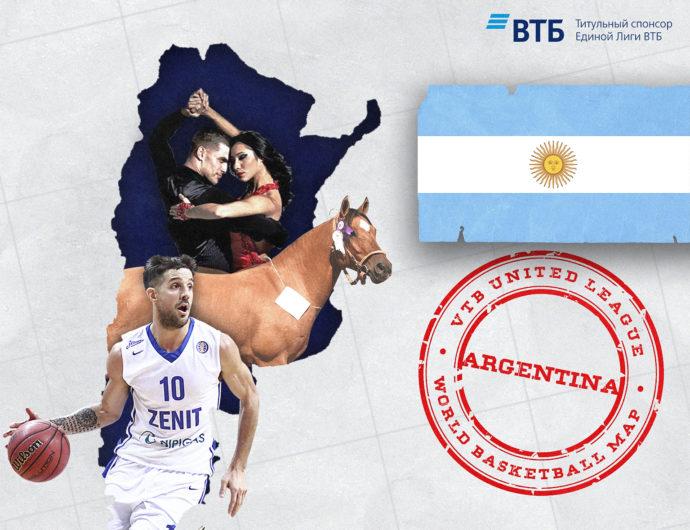 World basketball map: Argentina