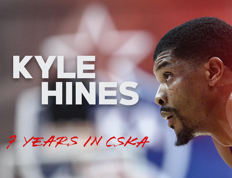 Kyle Hines leaves CSKA
