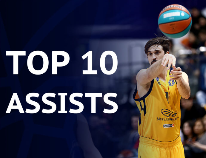 Top-10 assists of the season