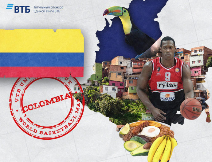 World basketball map: Colombia