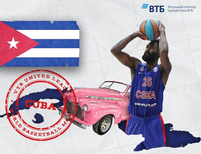 World basketball map: Cuba