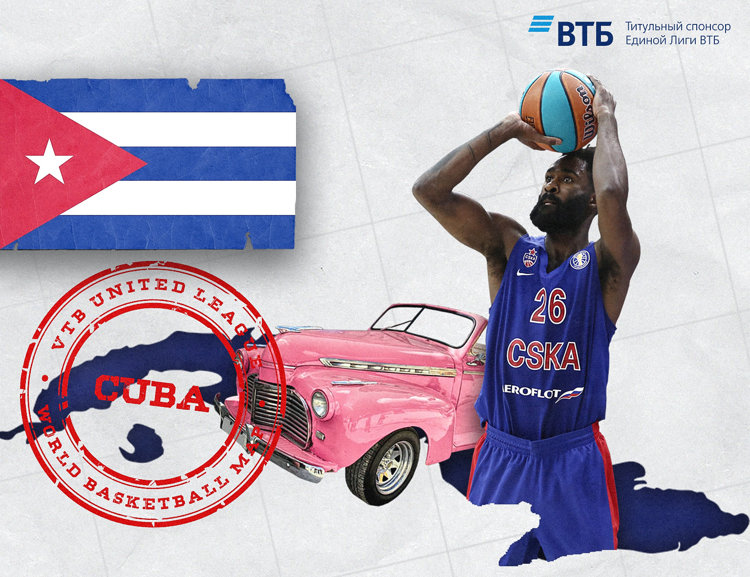 World basketball map: Cuba