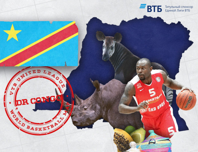 World basketball map: DR Congo