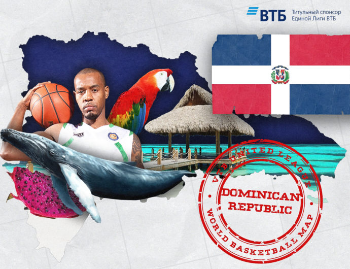 World basketball map: Dominican Republic