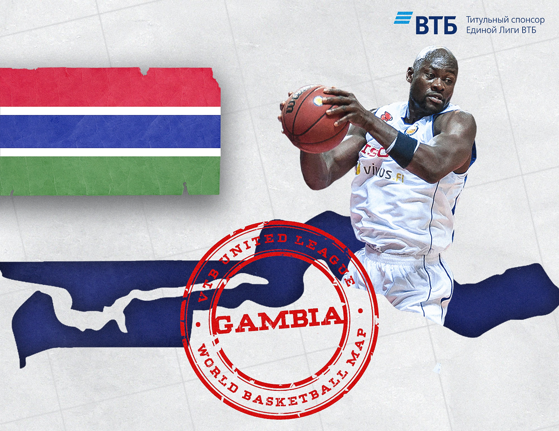 «Баскетбольная карта мира»: Гамбия