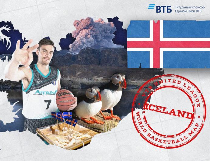 World basketball map: Iceland