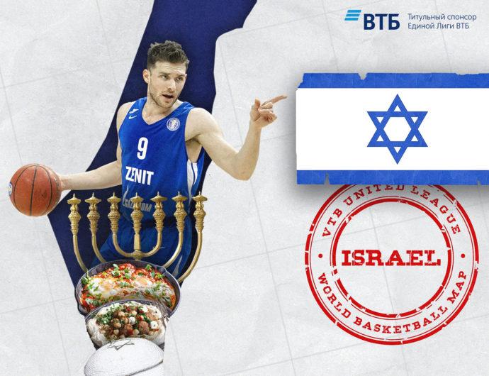 World basketball map: Israel