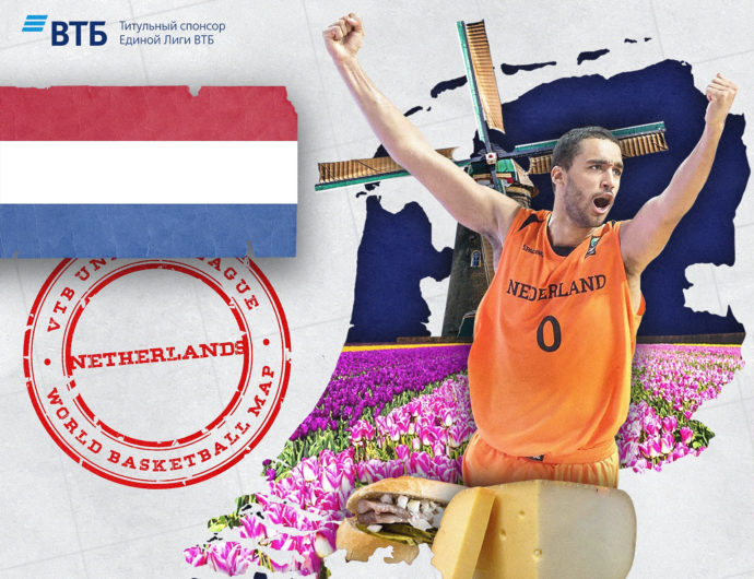 World basketball map: The Netherlands