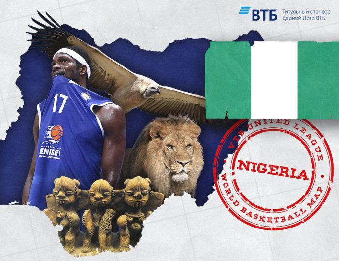 World basketball map: Nigeria