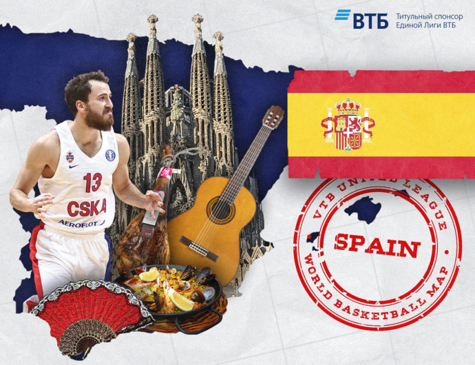 World basketball map: Spain