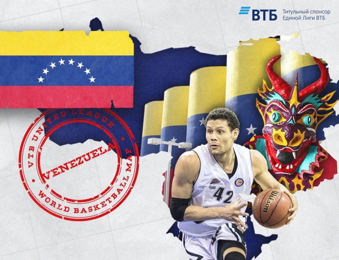 World basketball map: Venezuela