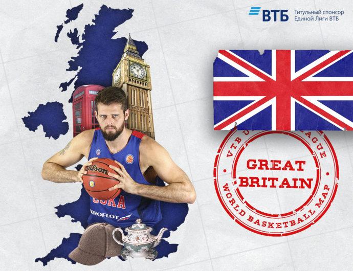 World basketball map: The United Kingdom