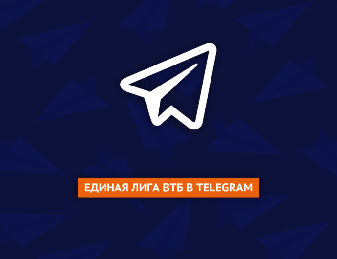 Шенгелия официально в ЦСКА, Понкрашов ушел из «Зенита», «ПАРМА» нацелена на еврокубки. Главное за неделю в Telegram