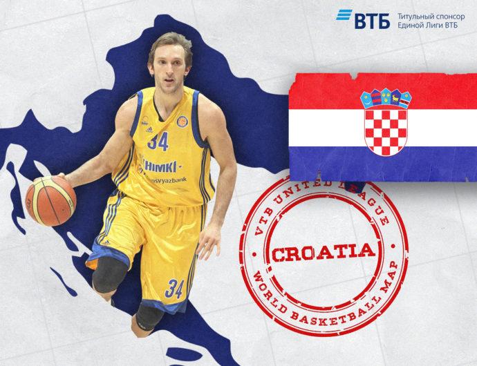 «Баскетбольная карта мира»: Хорватия
