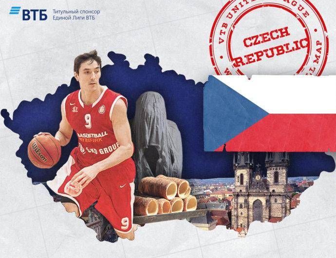 «Баскетбольная карта мира»: Чехия