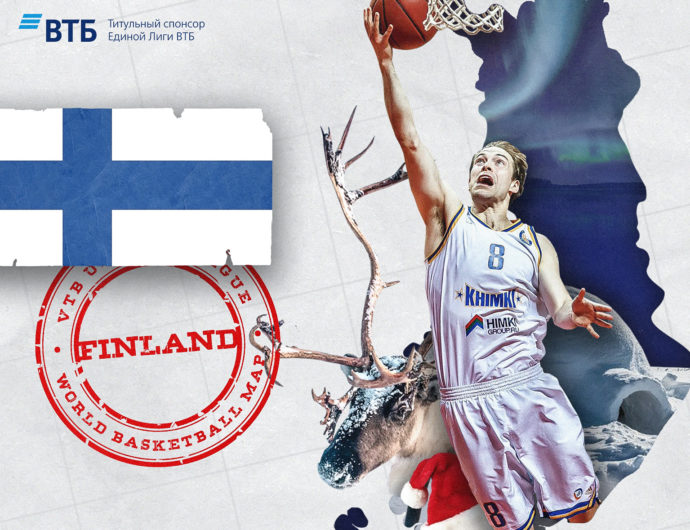 «Баскетбольная карта мира»: Финляндия
