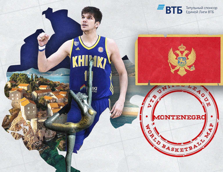 «Баскетбольная карта мира»: Черногория