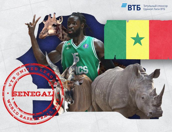 «Баскетбольная карта мира»: Сенегал