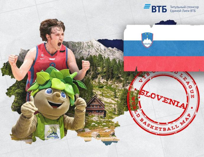 «Баскетбольная карта мира»: Словения