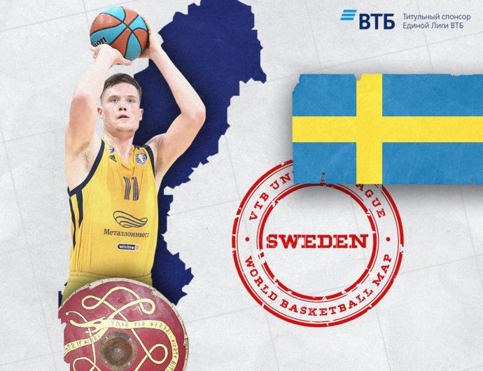 «Баскетбольная карта мира»: Швеция