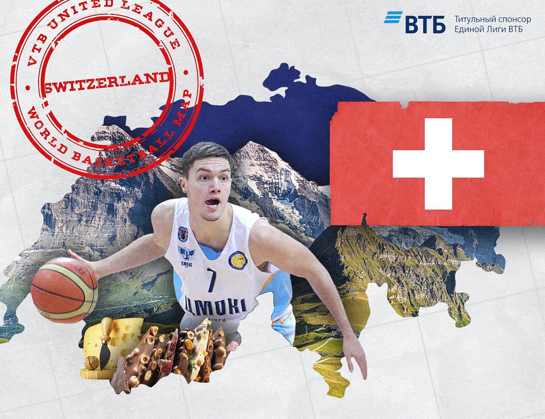 World basketball map: Switzerland