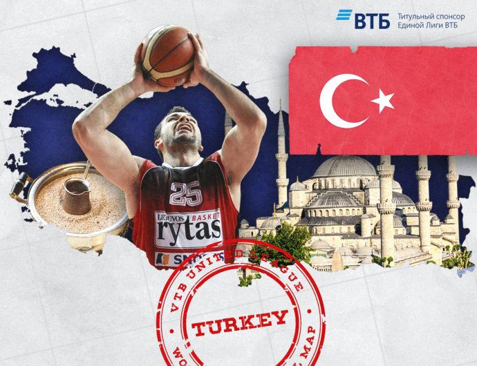 «Баскетбольная карта мира»: Турция