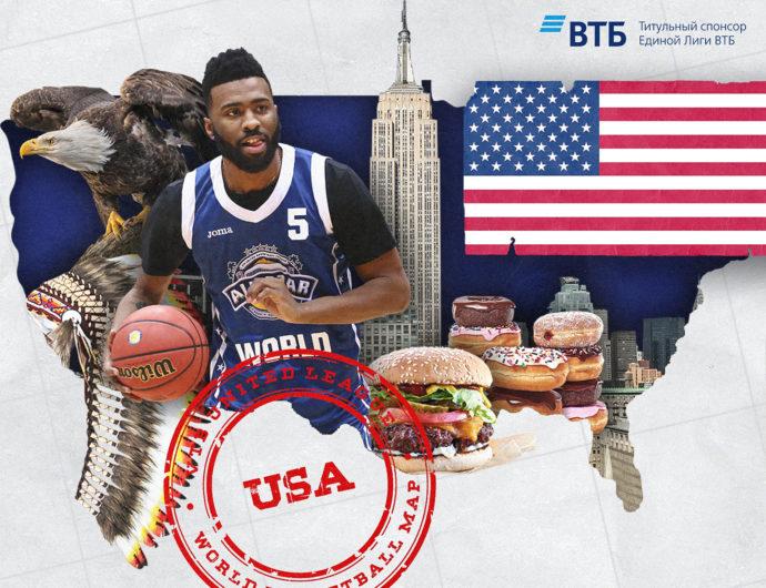 «Баскетбольная карта мира»: США