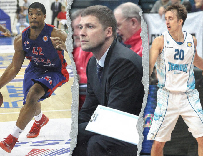 2013 Class. Hines, Mirkovic and 5 more representatives of 2013/14 season in 2020