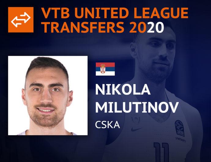 Новички-2020. Никола Милутинов, ЦСКА