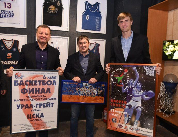 В Перми открылась экспозиция «История пермского баскетбола»