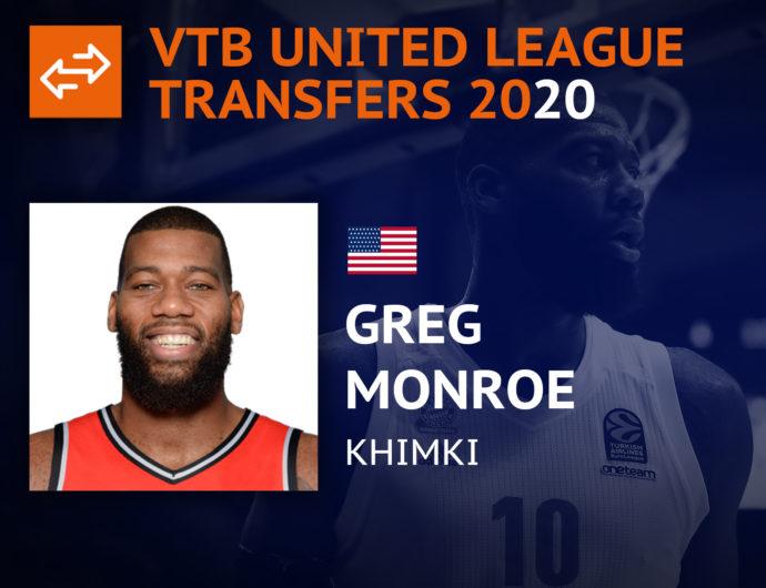 Newcomers 2020. Greg Monroe