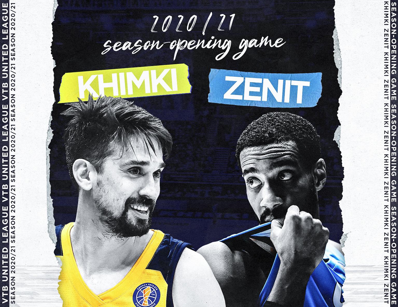 Season opener. Khimki vs Zenit