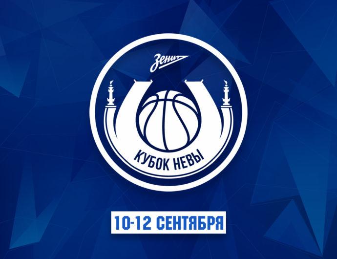 В Санкт-Петербурге прошел Кубок Невы