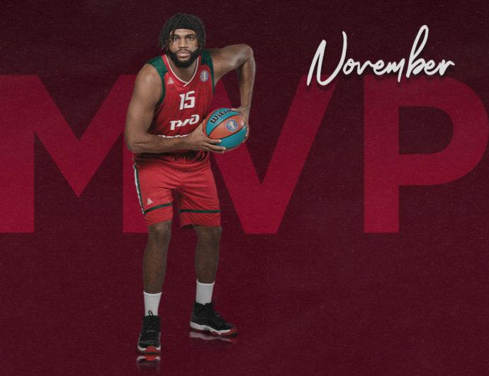 Алан Уильямс — MVP ноября