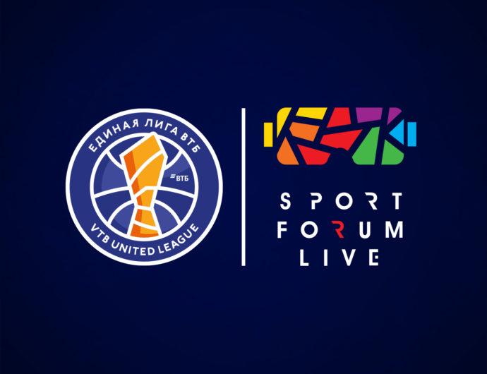 Единая Лига ВТБ приняла участие в онлайн проекте Sport Forum Live XR 2020