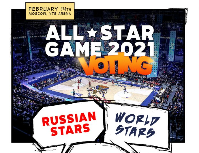 All-Star voting!