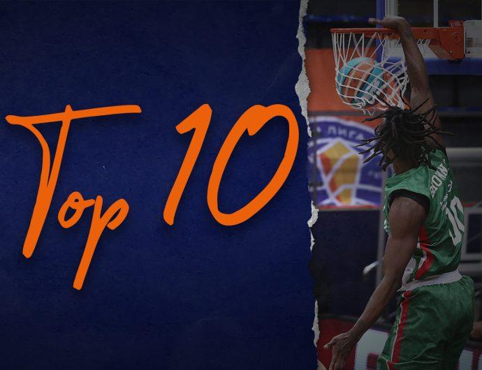 FONBET Top 10