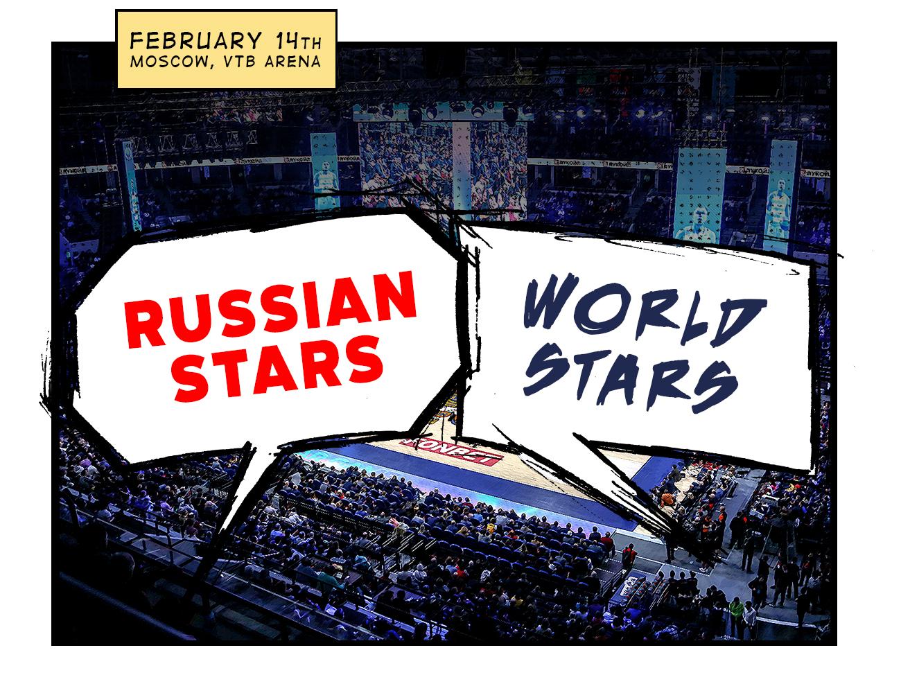 Определились составы «Звезд России» и «Звезд Мира» на Матч Всех Звезд 2021. Итоги голосования СМИ